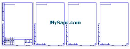 Многолистовой чертеж, состоящий из четырех листов формата А4 в Компас 3d