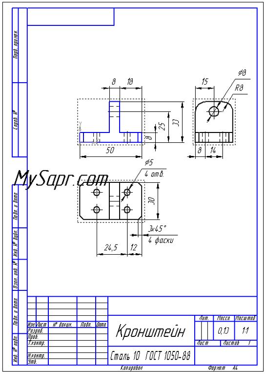 чертеж кронштейна по 3d модели